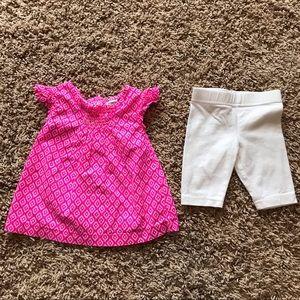 EUC 3M Outfit